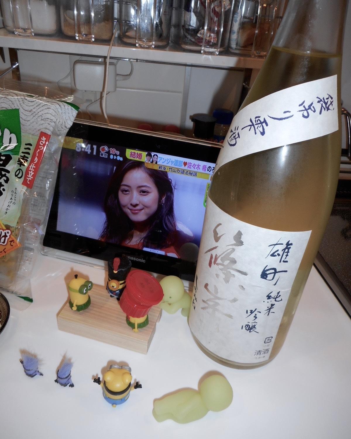 shinomine_fukuro_omachi27by4.jpg