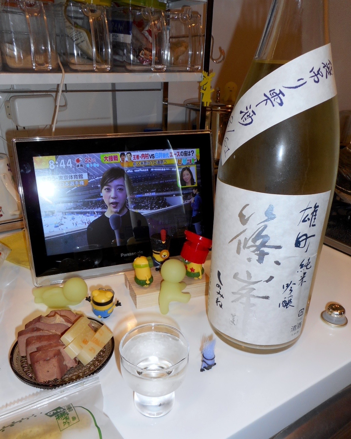 shinomine_fukuro_omachi27by5.jpg