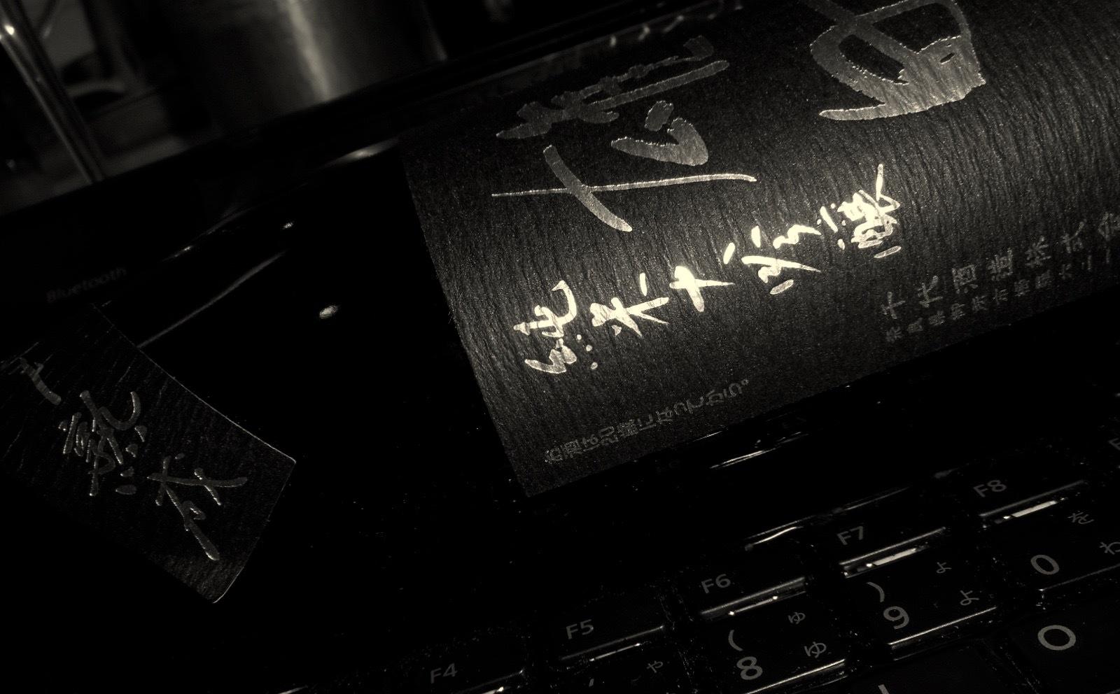 shinomine_jundai_omachi_3nen24by11.jpg