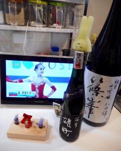 shinomine_jundai_omachi_3nen24by3.jpg