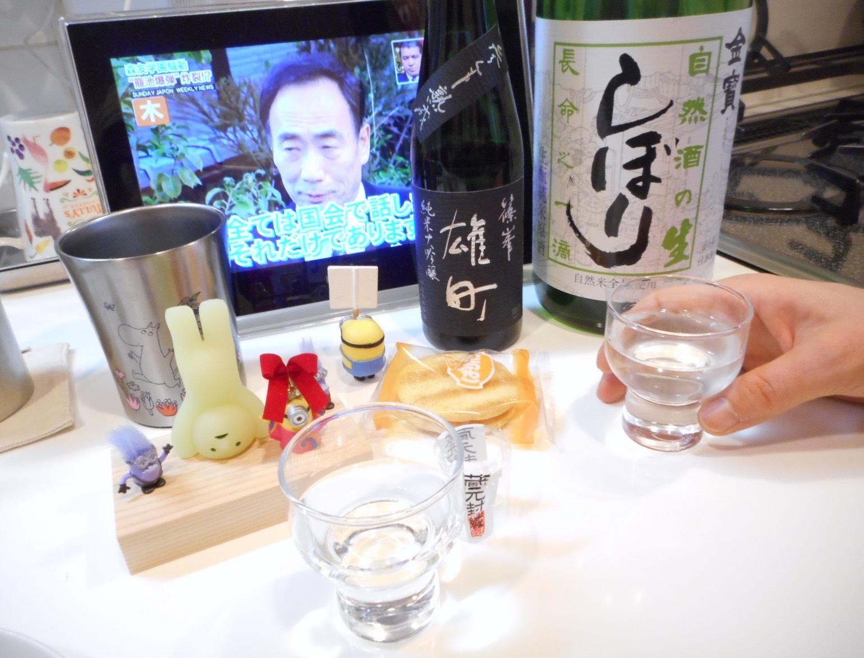 shinomine_jundai_omachi_3nen24by6.jpg