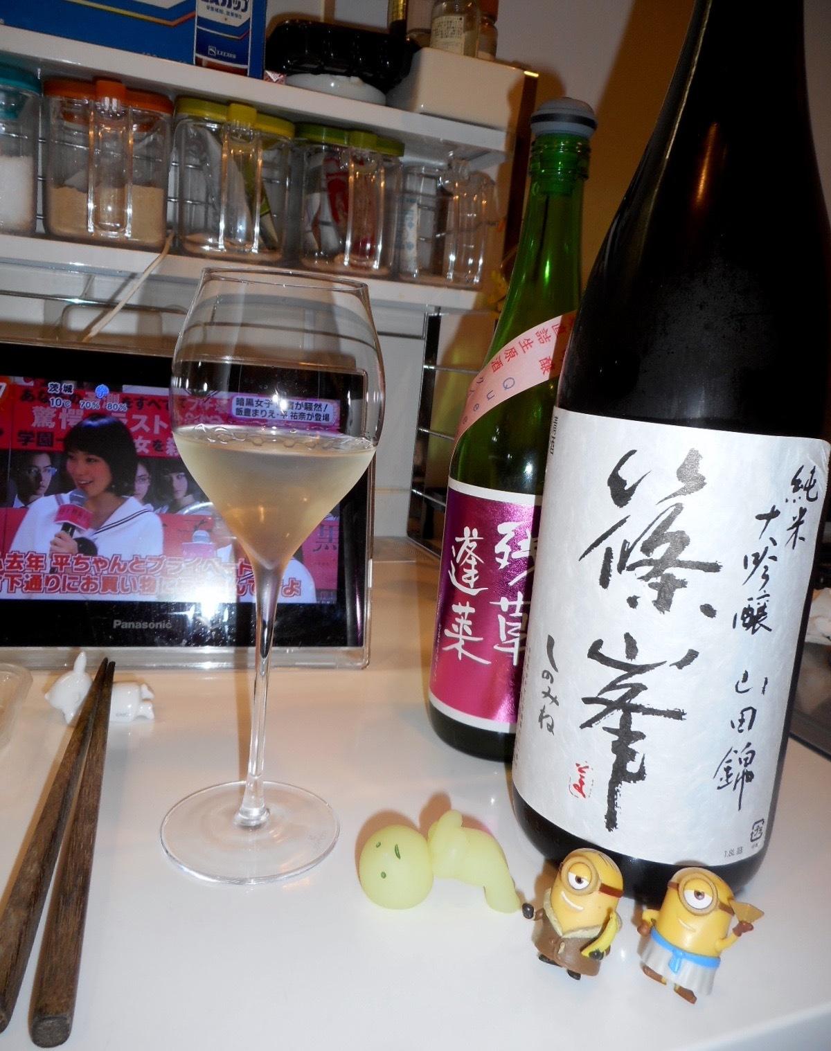 shinomine_jundai_yamada26by14.jpg