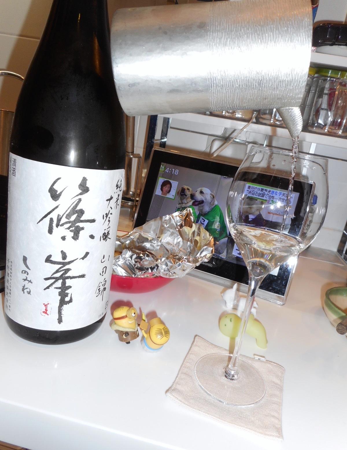 shinomine_jundai_yamada26by15.jpg