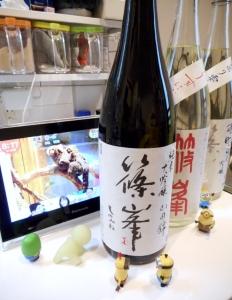 shinomine_jundai_yamada26by3.jpg