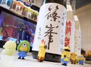shinomine_jundai_yamada26by4.jpg