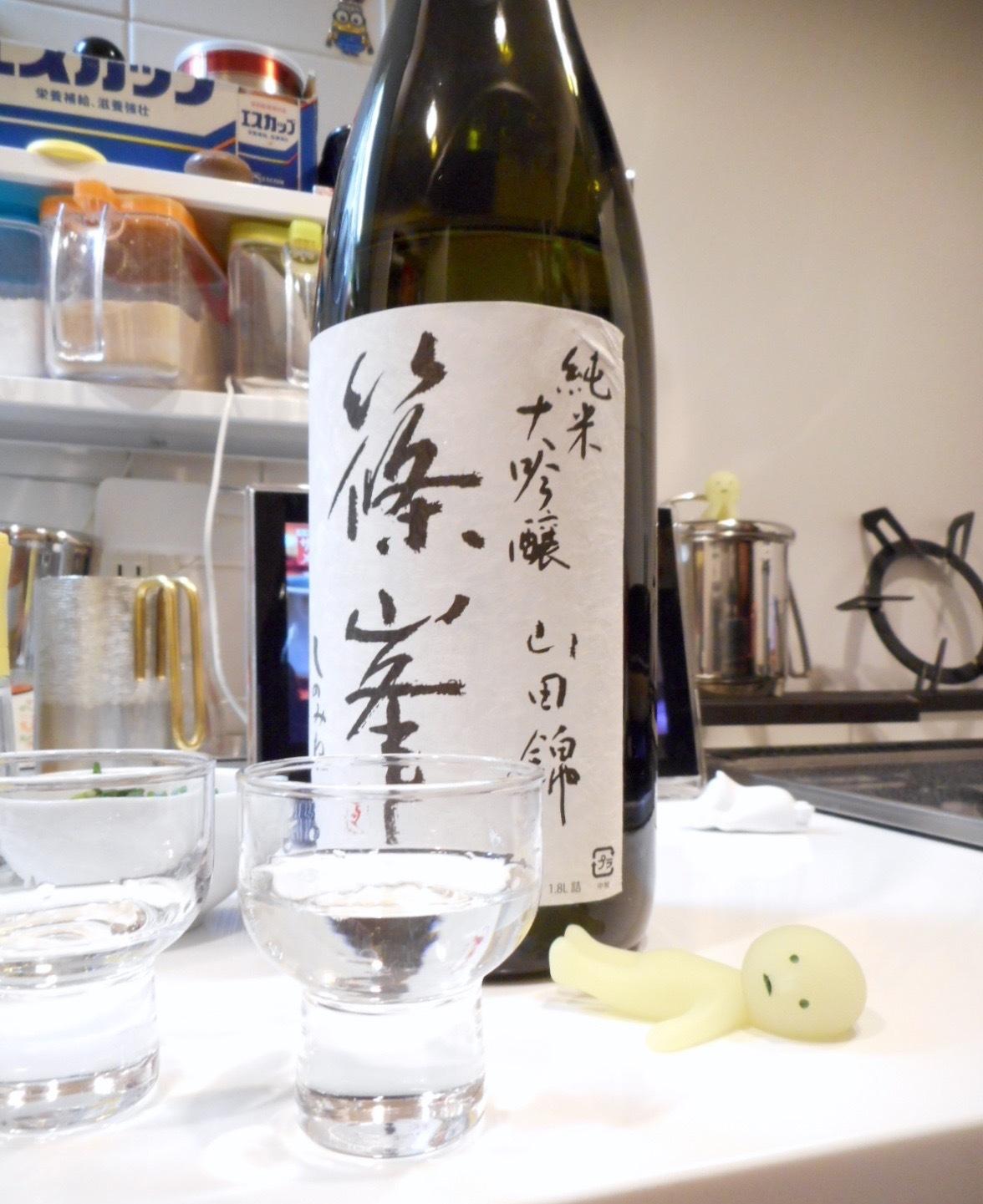 shinomine_jundai_yamada26by6.jpg