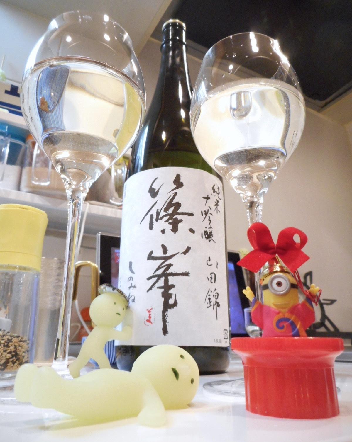 shinomine_jundai_yamada26by8.jpg