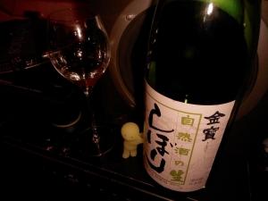 sizenshu_namashibori28by16.jpg