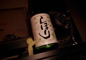 sizenshu_namashibori28by17.jpg