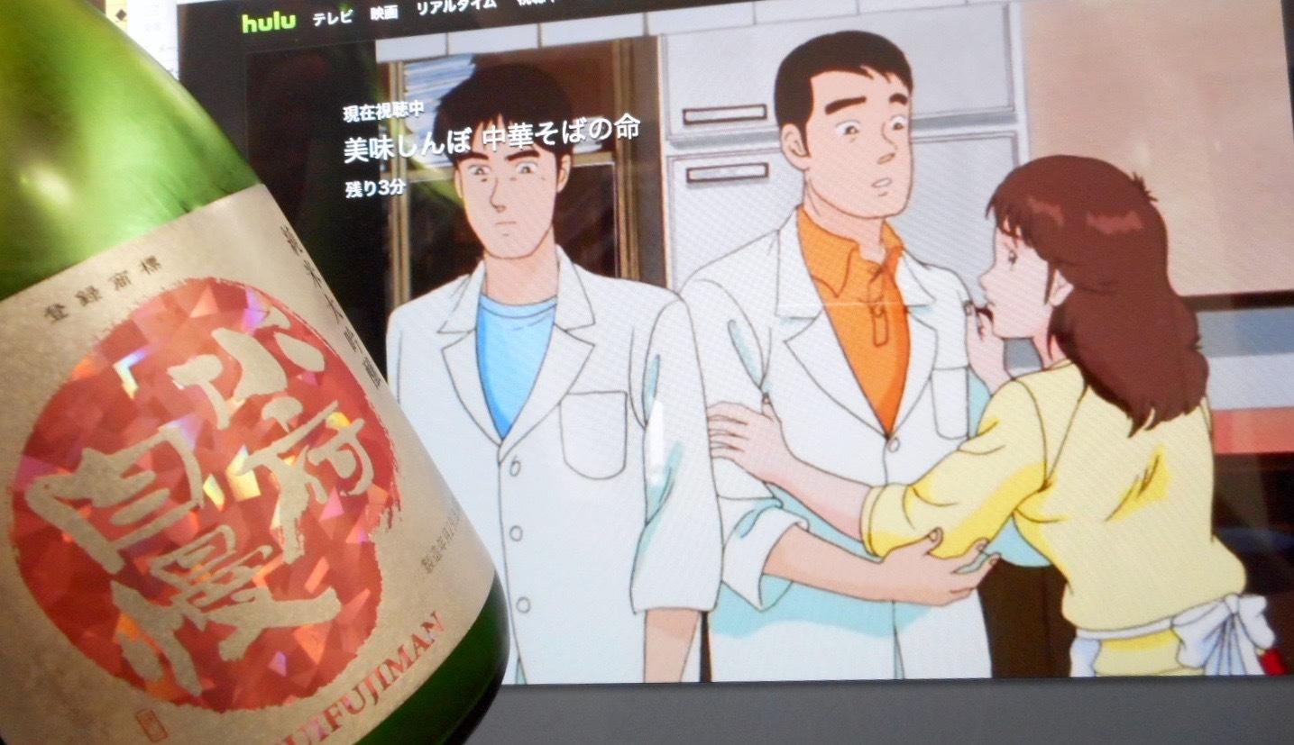 suifujiman_jundai28by11.jpg