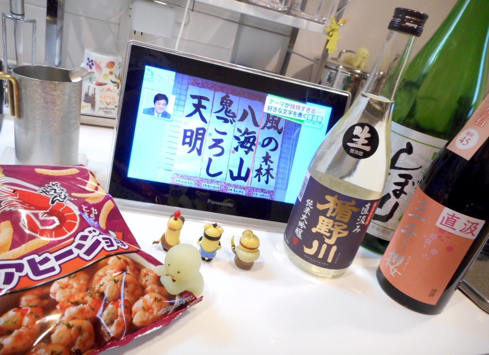 tatenogawa_yamada_jikagumi28by1.jpg