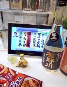 tatenogawa_yamada_jikagumi28by3.jpg