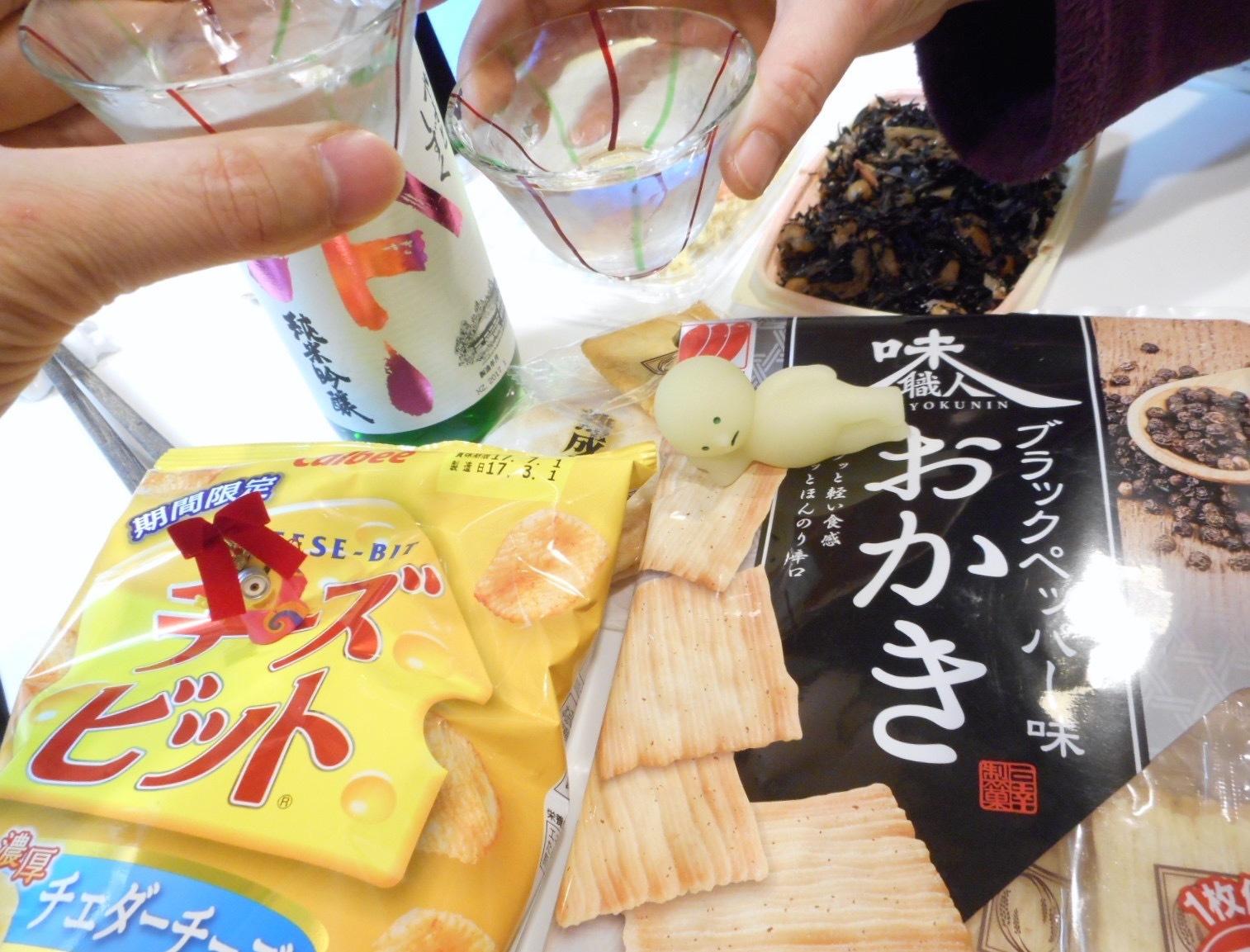 yamatoshizuku_jungin_jikazume28by13.jpg