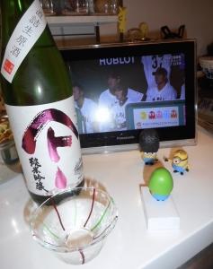 yamatoshizuku_jungin_jikazume28by3.jpg