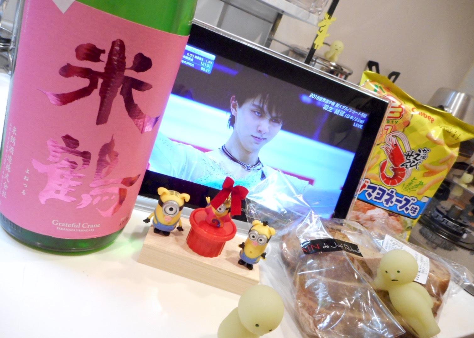 yonetsuru_jungin_shiboritate28by1.jpg