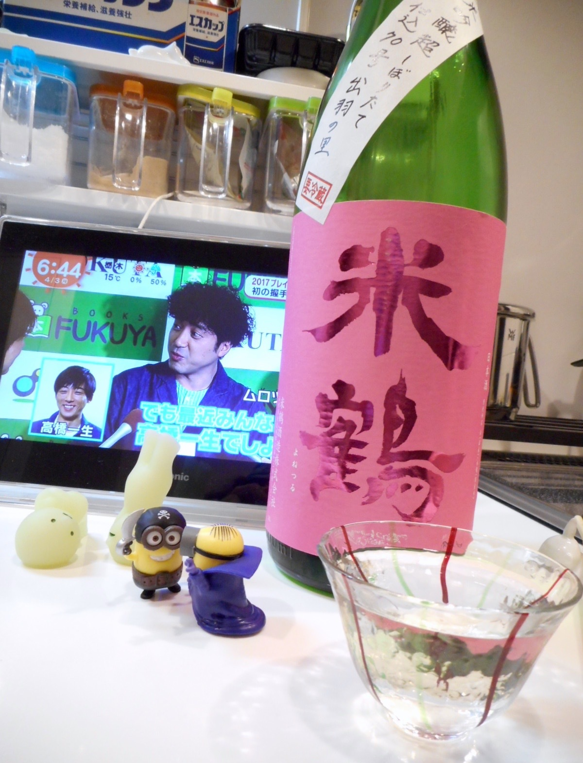 yonetsuru_jungin_shiboritate28by12.jpg