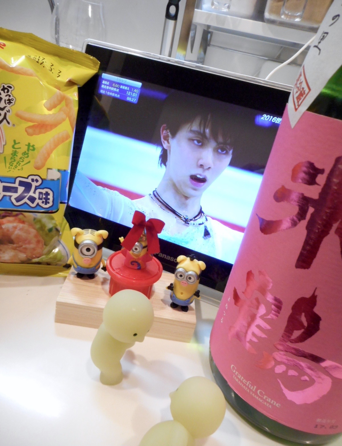 yonetsuru_jungin_shiboritate28by3.jpg