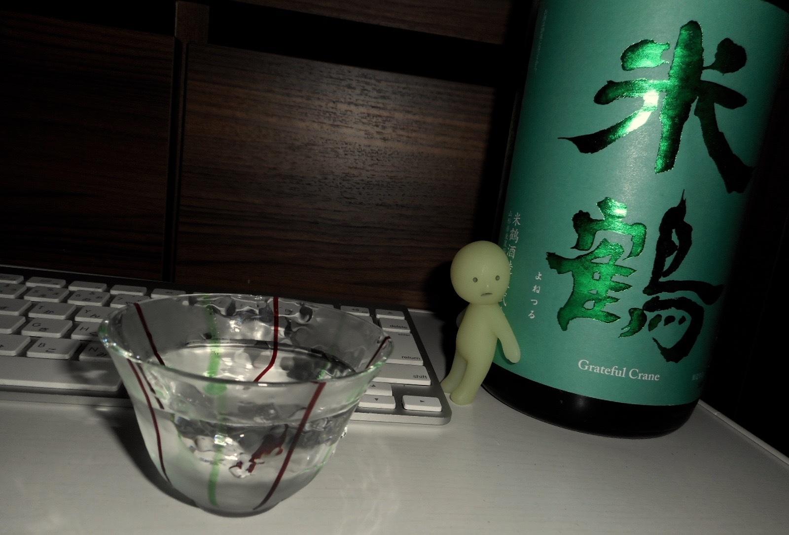 yonetsuru_karakuchi28by12.jpg