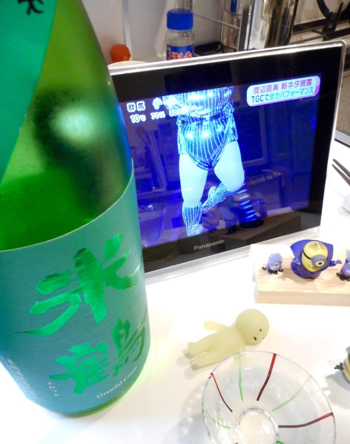 yonetsuru_karakuchi28by14.jpg