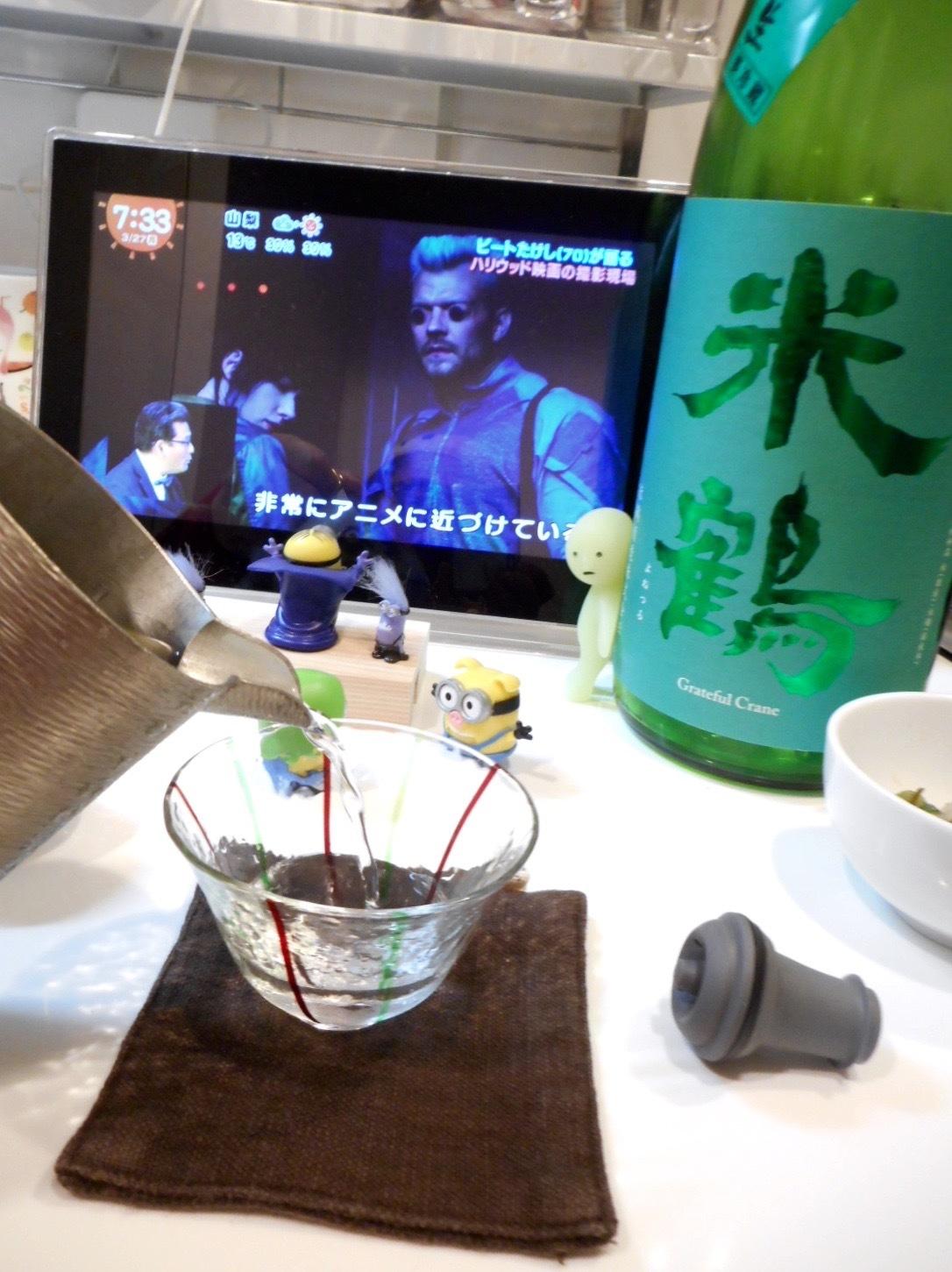yonetsuru_karakuchi28by15.jpg