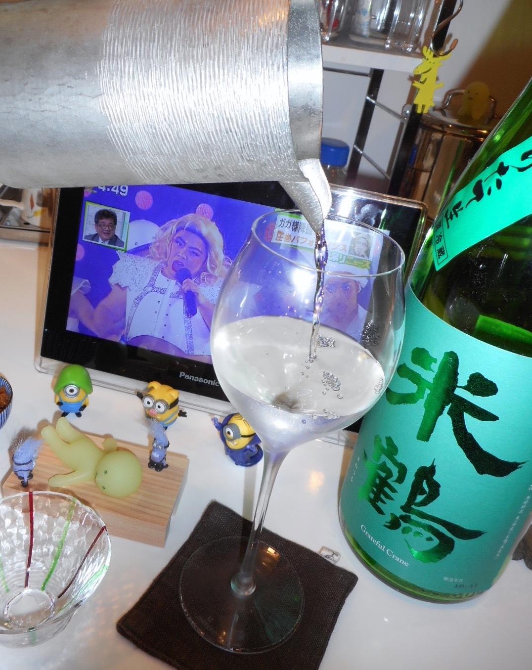 yonetsuru_karakuchi28by17.jpg