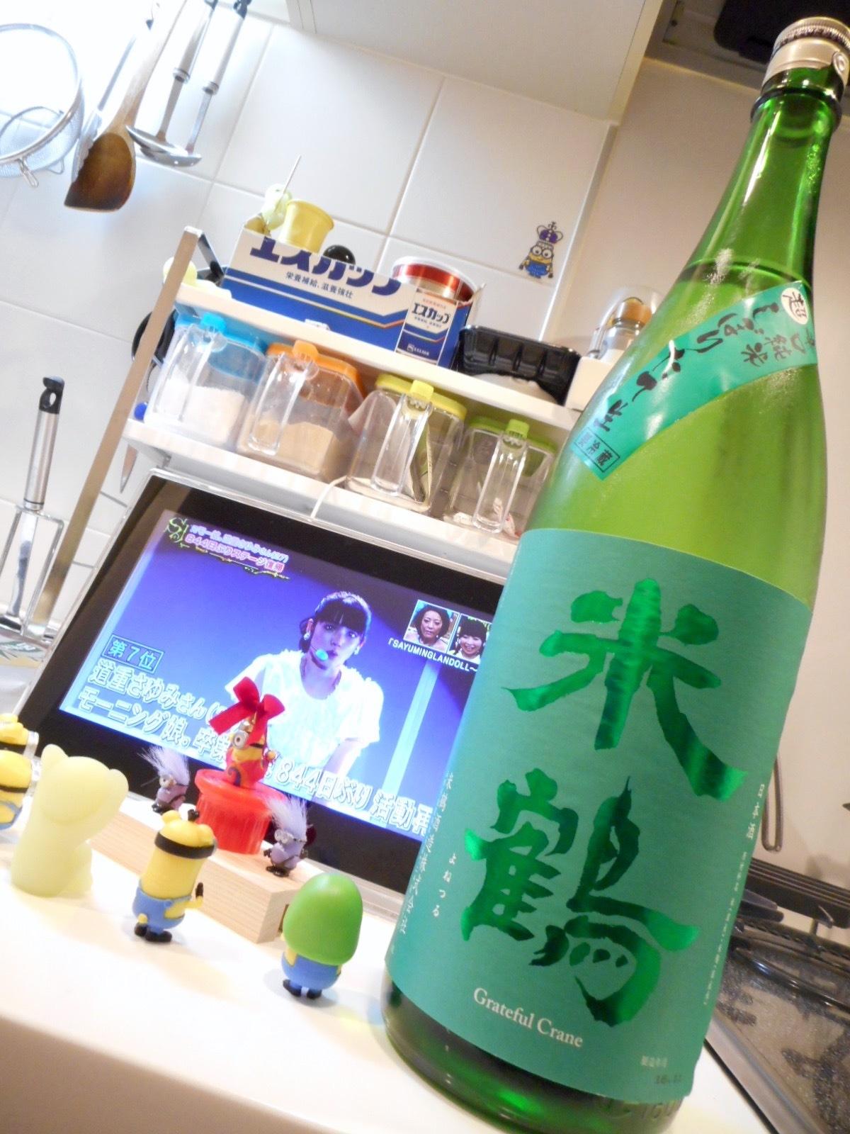 yonetsuru_karakuchi28by3.jpg