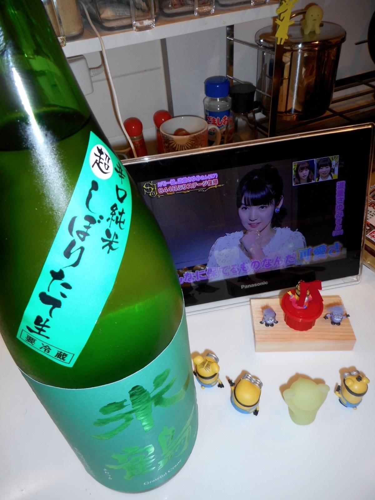 yonetsuru_karakuchi28by4.jpg