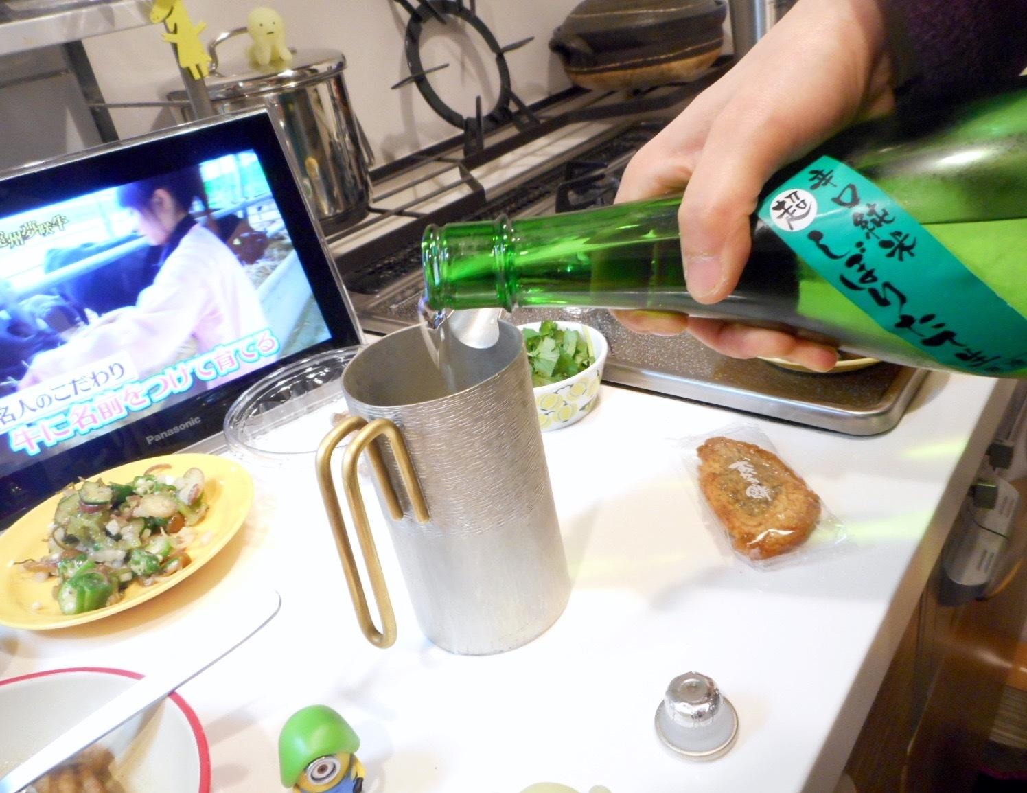 yonetsuru_karakuchi28by7.jpg