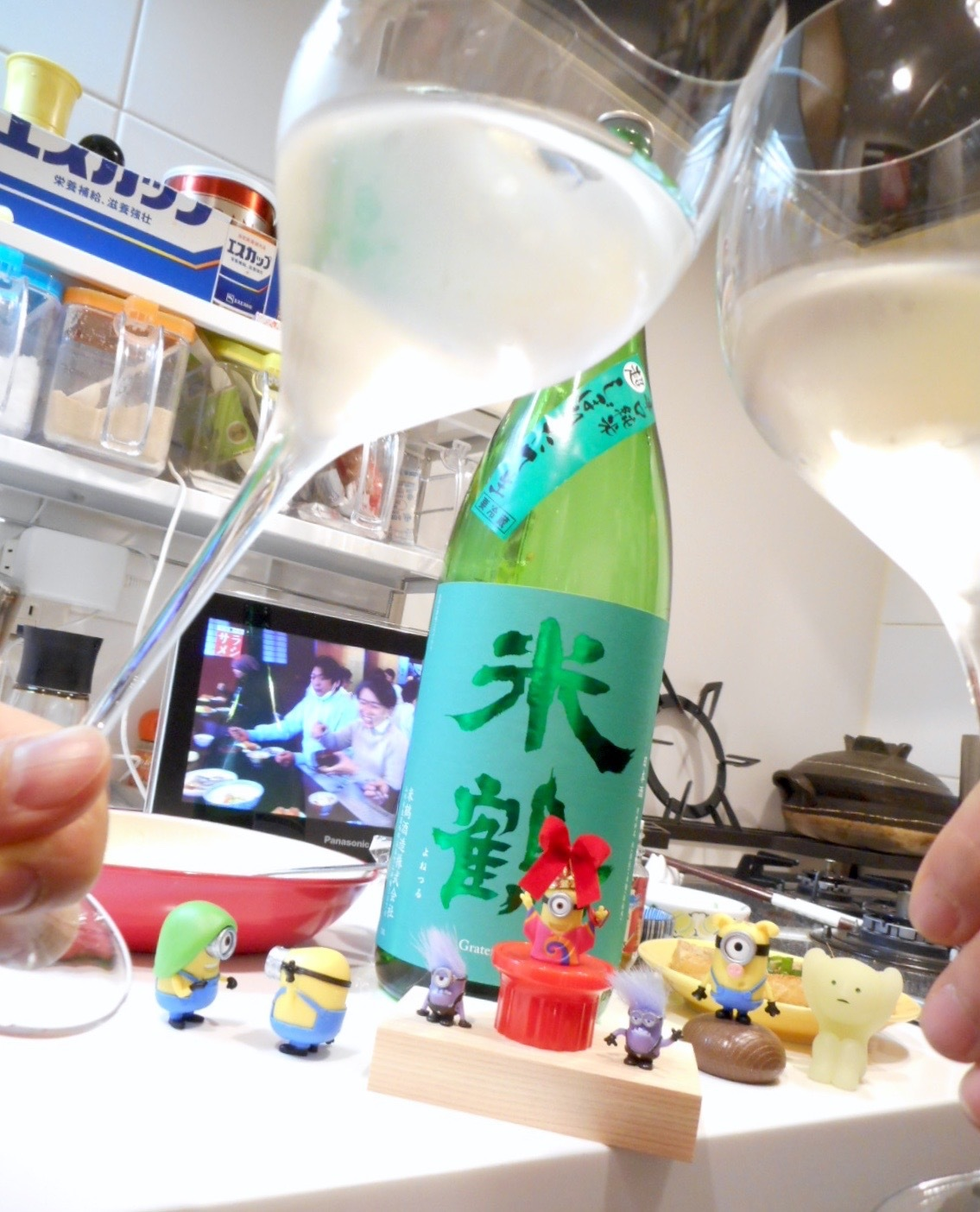 yonetsuru_karakuchi28by9.jpg