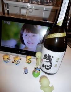 zanshin_tokujun_fukuro27by3.jpg