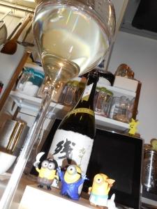 zanshin_tokujun_fukuro27by9.jpg