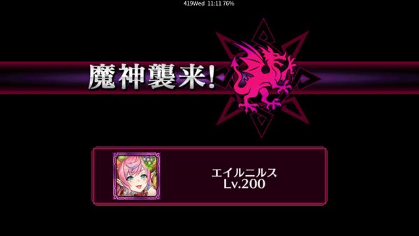 Screenshot_20170419-111137.png