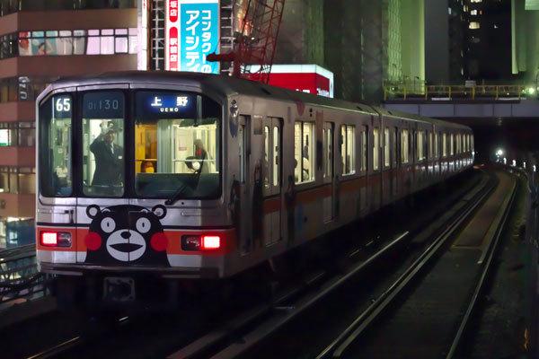 170213shibuya2.jpg