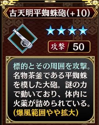 20170325_04.jpg