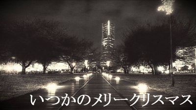 itsukano.jpg