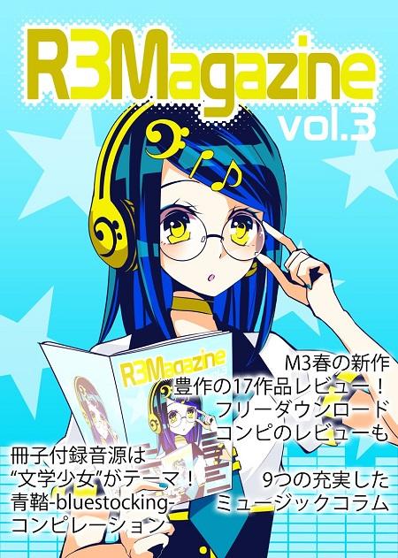 R3Magazine_Vol_03.jpg