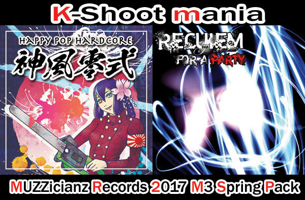 title-k-shoot.jpg