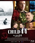 child44-s.jpg
