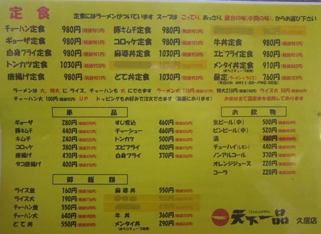 $RNV67F6.jpg
