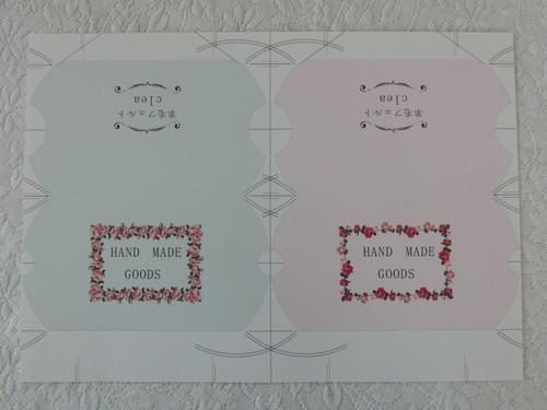 CIMG5960.jpg