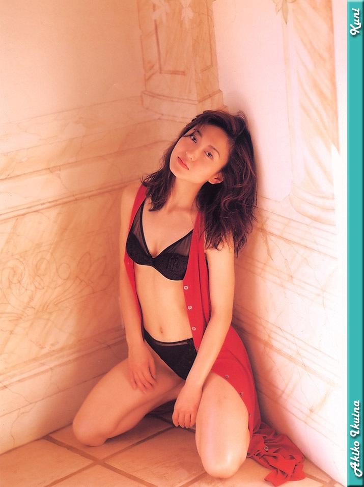 Akiko_Ikuina_02.jpg