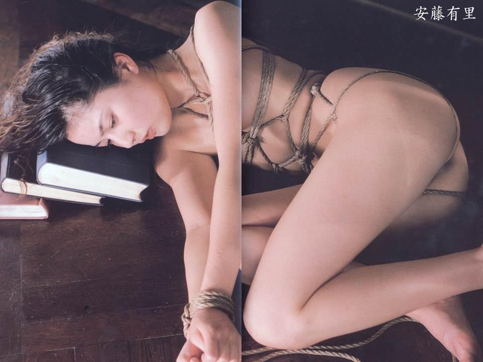 Ari_Andou_57.jpg