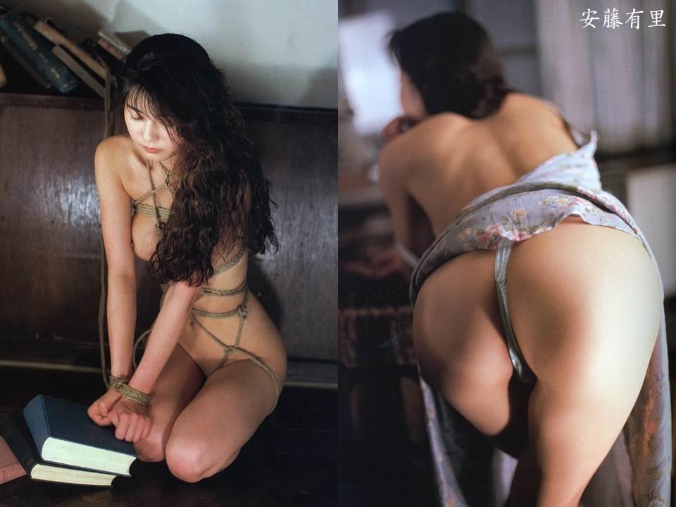 Ari_Andou_59.jpg
