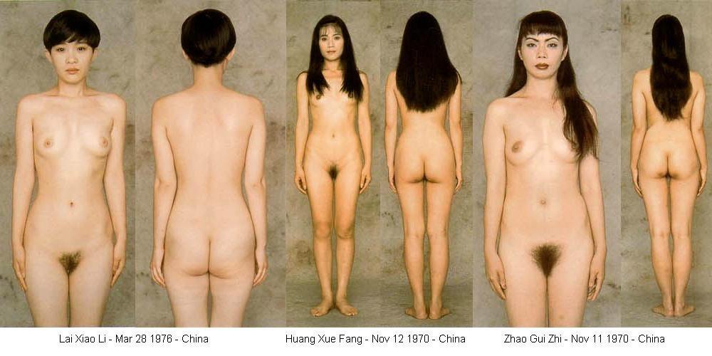 Chinese_15.jpg