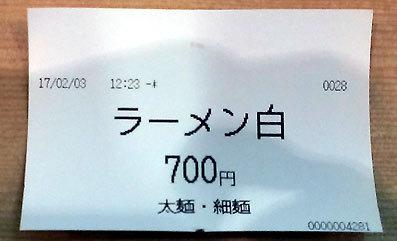 170203001002.jpg