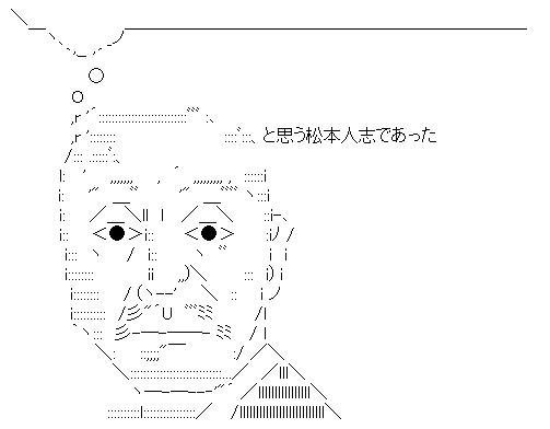 aa_matsumoto2.png