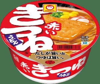 akai-kitsune.png