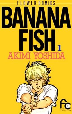banana-fish-1.jpg