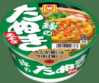 midori-tanuki.png