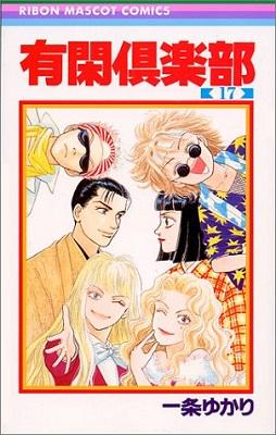 yukan-club-1.jpg
